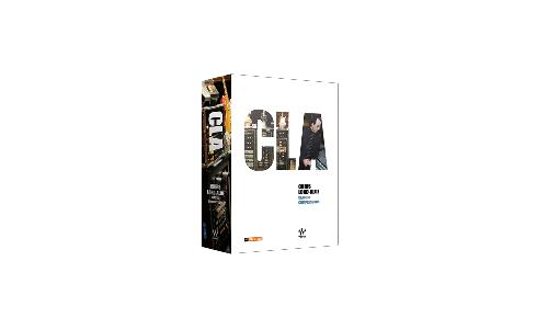 CLA-BOX_1600_500