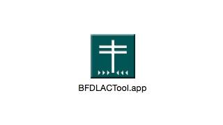 スタッフ OK | BFD3.1ベータリリース!BFDLACToolで拡張音源をロスレス変換する!  2015年7月にリリースされBFD3.1ベータバージョンには、BFD2拡張音源をBFD3.1以降で読込みが可能なロスレスに変換する、BFDLACToolというアプリケーションが収録されています。今回はこの使用方法をご案内します。