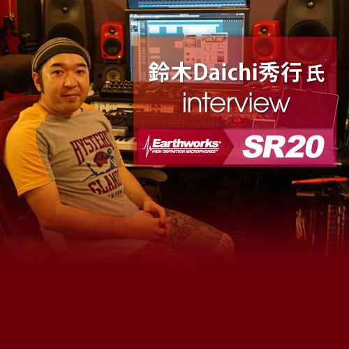 20151006_sr20_daichi_interview_500