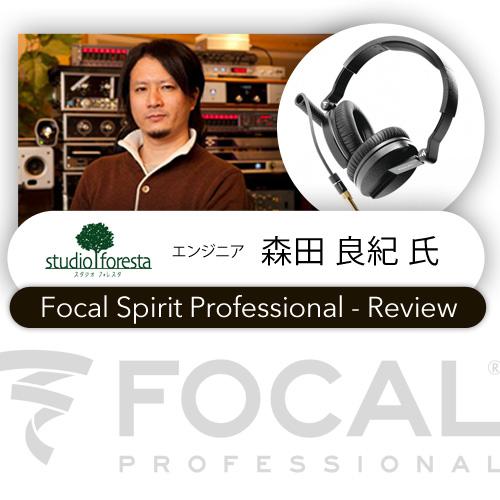 20151027_spirit_review_morita_500