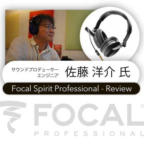 20151027_spirit_review_sato_500