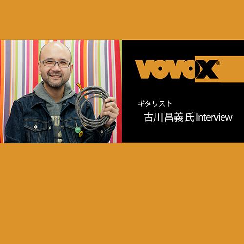 20160729_vovox_furukawa_500